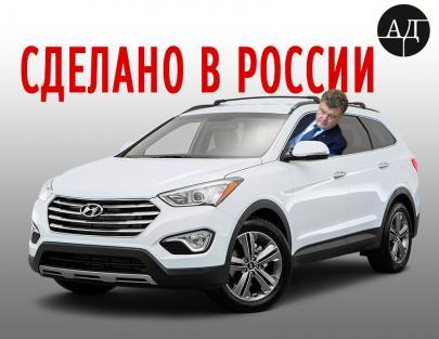 Как Порошенко российскими машинами торгует