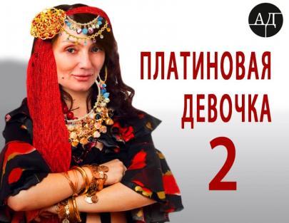 Как Рожкова и Ко МТС на 250 млн гривен кинули