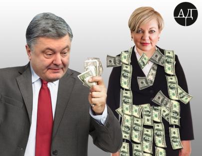 Тайная сделка Гонтаревой с Порошенко
