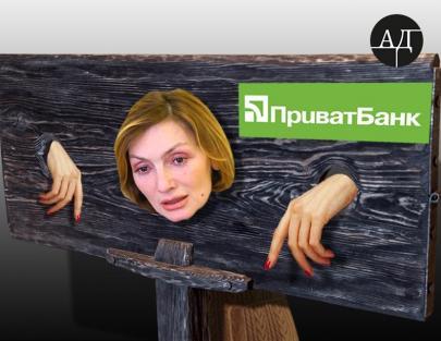Скандал с аудитом ПриватБанка привёл к увольнениям в НБУ