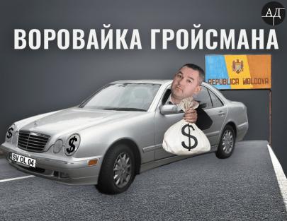 Какие активы в Украине оставил после бегства «на лечение» Мирослав Продан.